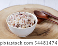 Assortment of Various grains and rice in bowls. 281 54481474