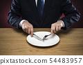 사업 식사 이미지 54483957