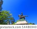 青叶城遗址 54486940