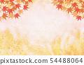 단풍 무늬 수채화 54488064