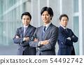 พนักงานออฟฟิศชายนักธุรกิจหนุ่ม 54492742