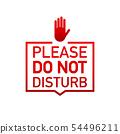 Please do not disturb label on white background. 54496211