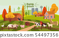 Farm animals and birds set in trendy cute style, including horse, cow, donkey, sheep, goat, pig 54497356