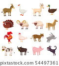 Farm animals cute set in cartoon style isolated on white background. Vector illustration. Cute 54497361