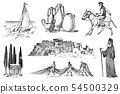 Greek culture. Set of national symbols. Sailboat and priest, jugs and fishing, trees, horse racing 54500329