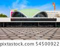 Dortmund Opernhaus or Opera House 54500922