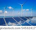 Solar panel and wind turbine farm clean energy. 54502417