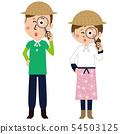 ผู้ชายและผู้หญิงของเกษตรกรผู้ปลูกป๊อปมีความประทับใจ 54503125