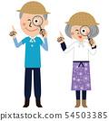 ป๊อปฟาร์มชายและหญิงอาวุโสชี้ด้วยแว่นขยาย 54503385