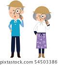 流行的男性和女性老年人佩服 54503386