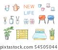 NEW LIFE 신 생활 수채화 일러스트 54505044