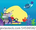 Knowledge. Concept business illustration 54506582