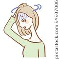 현기증으로 어질 어질 여성의 일러스트 54507006