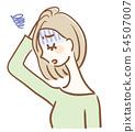 우울한 여성의 일러스트 54507007