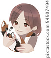 고양이와 여자 미소 54507494