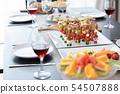 파티 요리 54507888