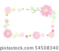 波斯菊框架秋天長方形 54508340