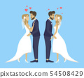 Double Wedding Bride and Groom Kissing and Hugging 54508429
