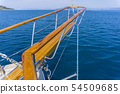 Luxury yacht tackle during the ocean voyage 54509685