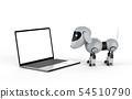 로봇, 로보트, 자동기계장치 54510790