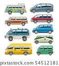 Minivan car van auto vehicle family minibus vehicle and automobile banner isolated citycar on white 54512181