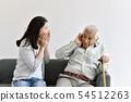 Hearing loss problem, Asian old man. 54512263