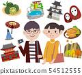 Oita Travel Sightseeing Spot 54512555