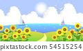 배경 소재 바다가 보이는 해바라기 밭 언덕 02 54515254