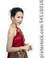 Beautiful Thai woman with traditional dress.  54516016