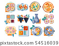 Japanese restaurant food set, Asian cuisine vector Illustration on a white background 54516039