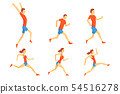Flat vector set of athletes in running action. Man and woman in sportswear. Professional runners 54516278