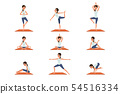 Set with young girl in different poses of yoga. Beautiful woman doing physical exercises. Flat 54516334