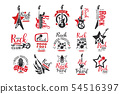 Rock club logo design set, label for music festival vector Illustrations on a white background 54516397