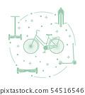 Bike, segway, mono-wheel, scooter, gyroscooter 54516546