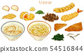 Udon 1 54516844
