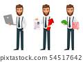 Business man cartoon character, set of three poses 54517642