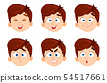 Face expressions of cute boy. Set of six emotions 54517661