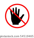 stop hand icon on white background. hand sign.  54519465