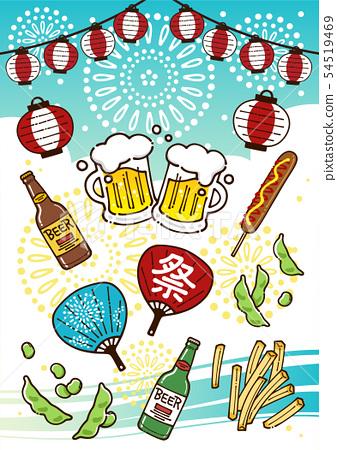 啤酒庭院可愛的手寫的例證集合 54519469