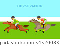 People Riding on Horseback, Men and Horses Vector 54520083