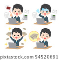 Male illustration set using a personal computer 54520691