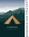 camping adventure tent at green mountain and forest landscape 54521547