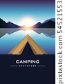 camping adventure tent by the lake with blue mountain landscape 54521553