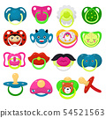 Pacifier vector baby soother child nipple and kids rubber nipple illustration set of cartoon 54521563