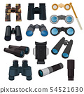 Binoculars vector optical equipment spyglass optics look-see looking far view illustration set of 54521630