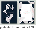 Hand drawn Tropical white guava leaves on blue 54521793