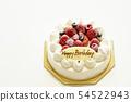 생일 딸기와 블루 베리 케이크 홀과 흰색 백 54522943