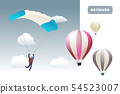 Cartoon skydiver and flying balloons vector 54523007