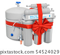 Reverse Osmosis System with red ribbon 54524029