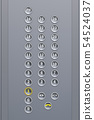 Elevator buttons, 3D rendering 54524037